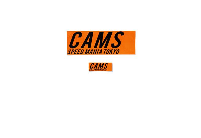 CMSSTCKNEWS